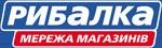 логотип сеть магазинов Рыбалка
