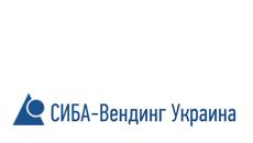 13_siba-ru