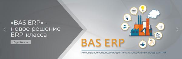Автоматизация управления производственным предприятием для Украины