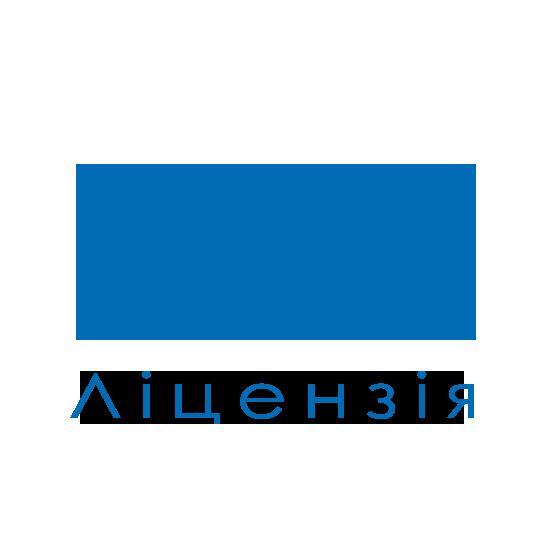 BAS Клієнтська ліцензія на робоче місце та сервер
